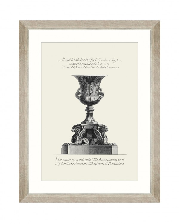 ANTIQUE URN VIII Framed Art