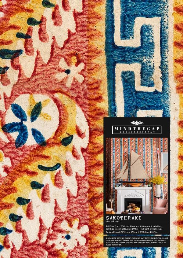 SAMOTHRAKI Wallpaper Sample