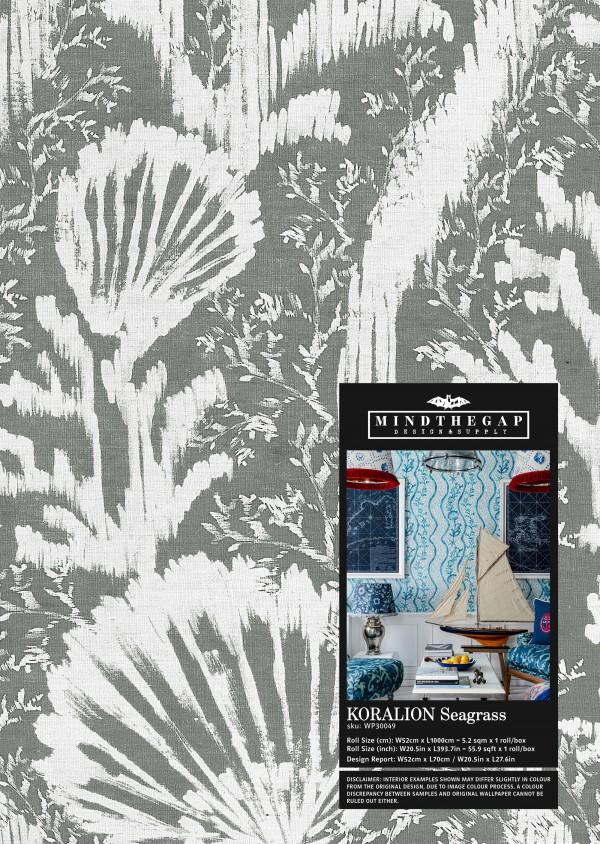 KORALION Seagrass Wallpaper Sample