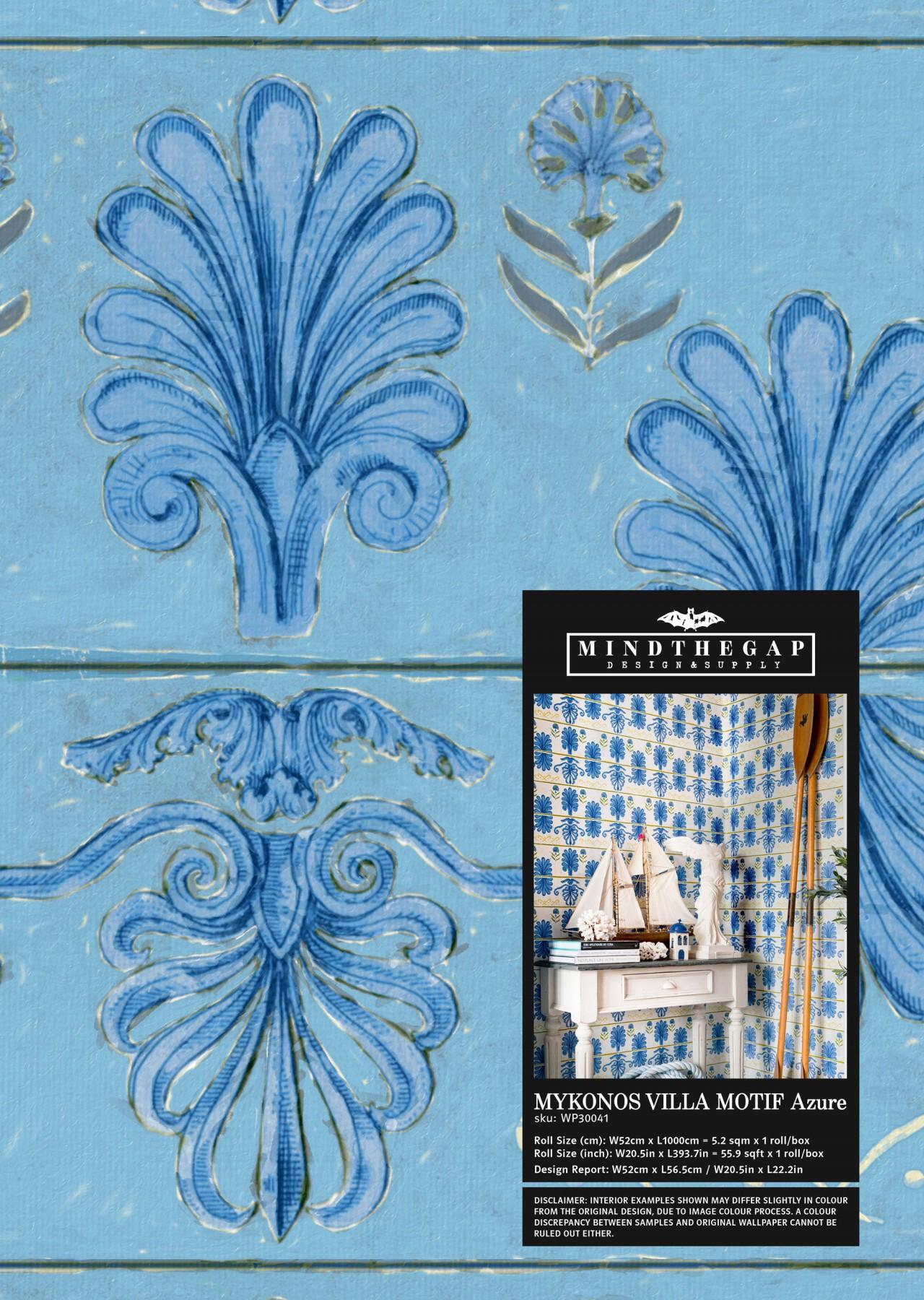 MYKONOS VILLA MOTIF Azure Wallpaper Sample