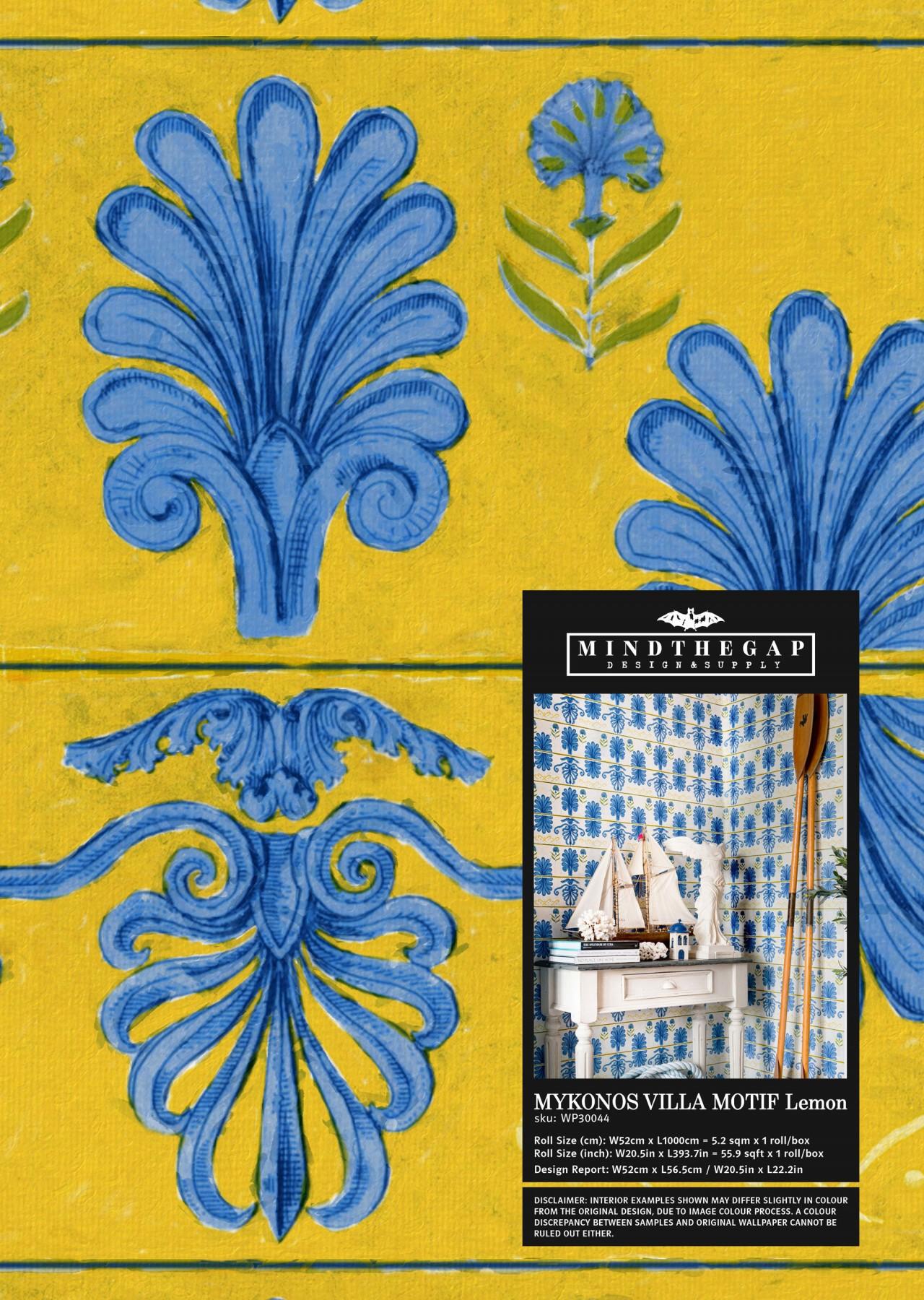 MYKONOS VILLA MOTIF Lemon Wallpaper Sample