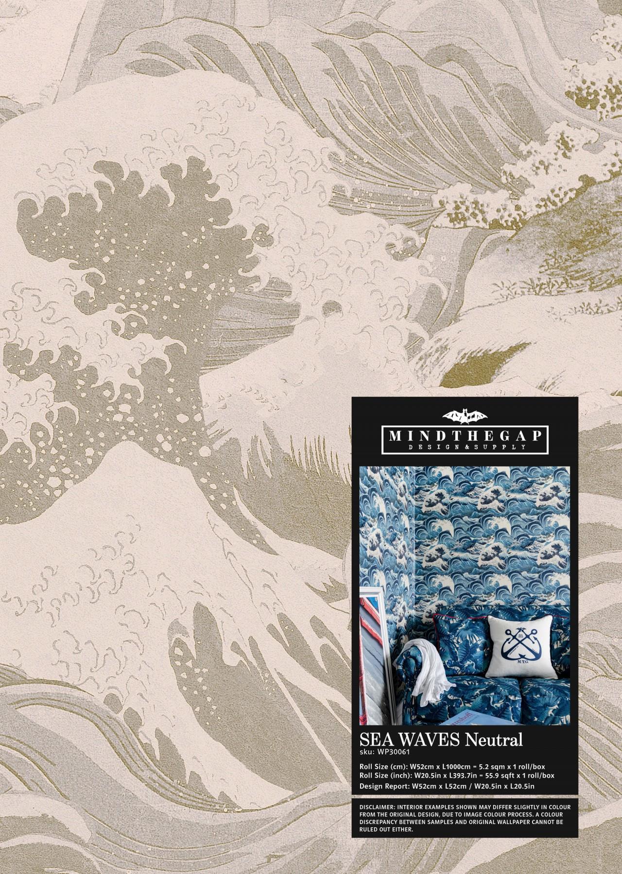 SEA WAVES Neutral Wallpaper Sample