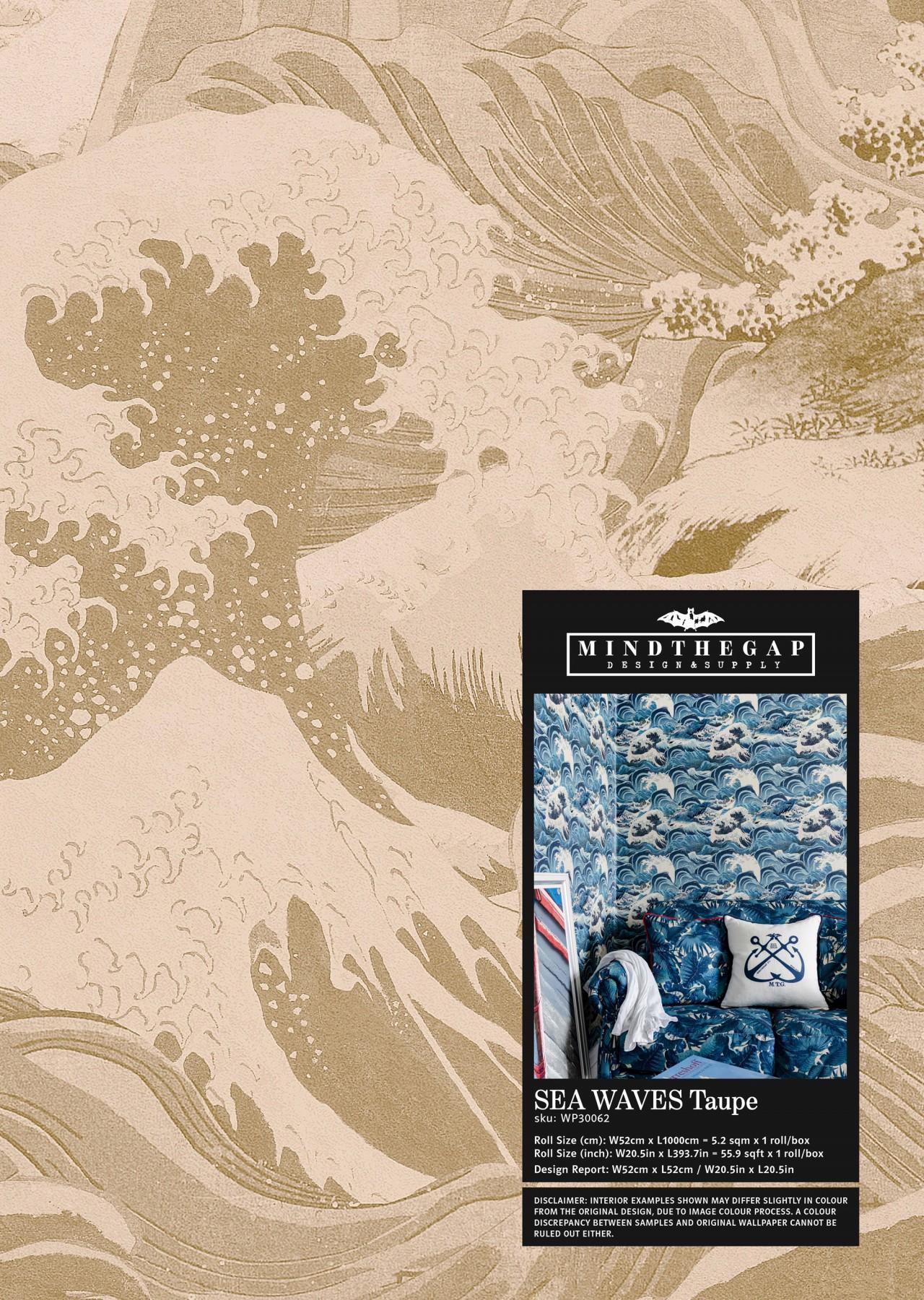 SEA WAVES Taupe Wallpaper Sample