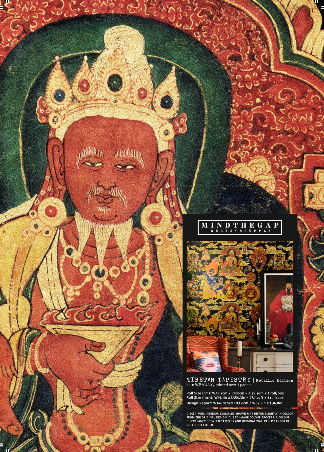 TIBETAN TAPESTRY Metallic Edition Wallpaper Sample