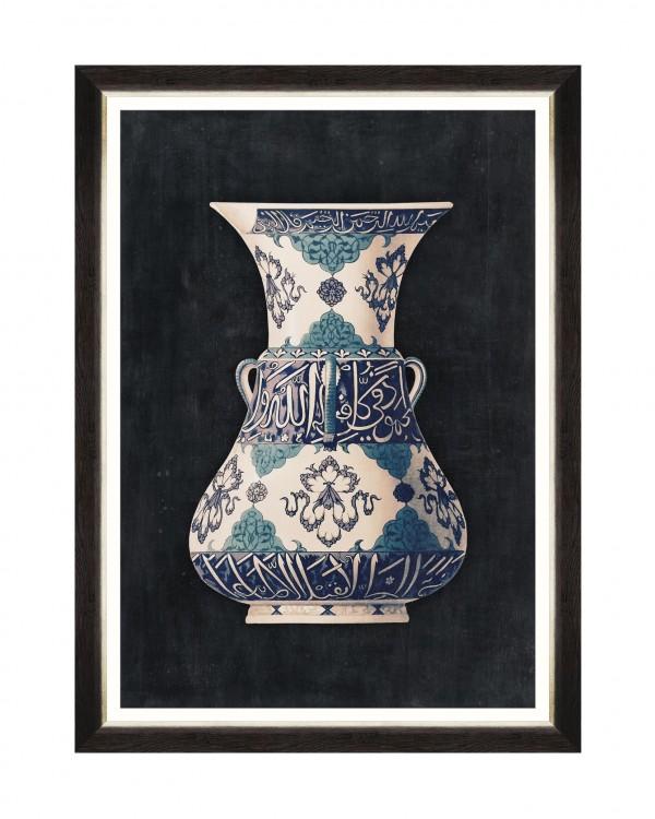 ARABIAN VASES IV Framed Art