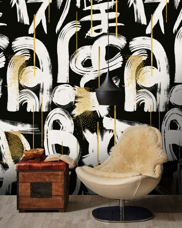 GESTURAL ABSTRACTION Anthracite Wallpaper